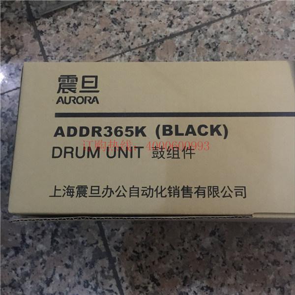 震旦优发鼓组件ADDR365-广东震旦