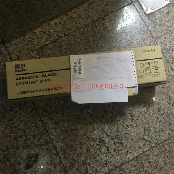 待打包的震旦优发鼓组件ADDR365-广东震旦