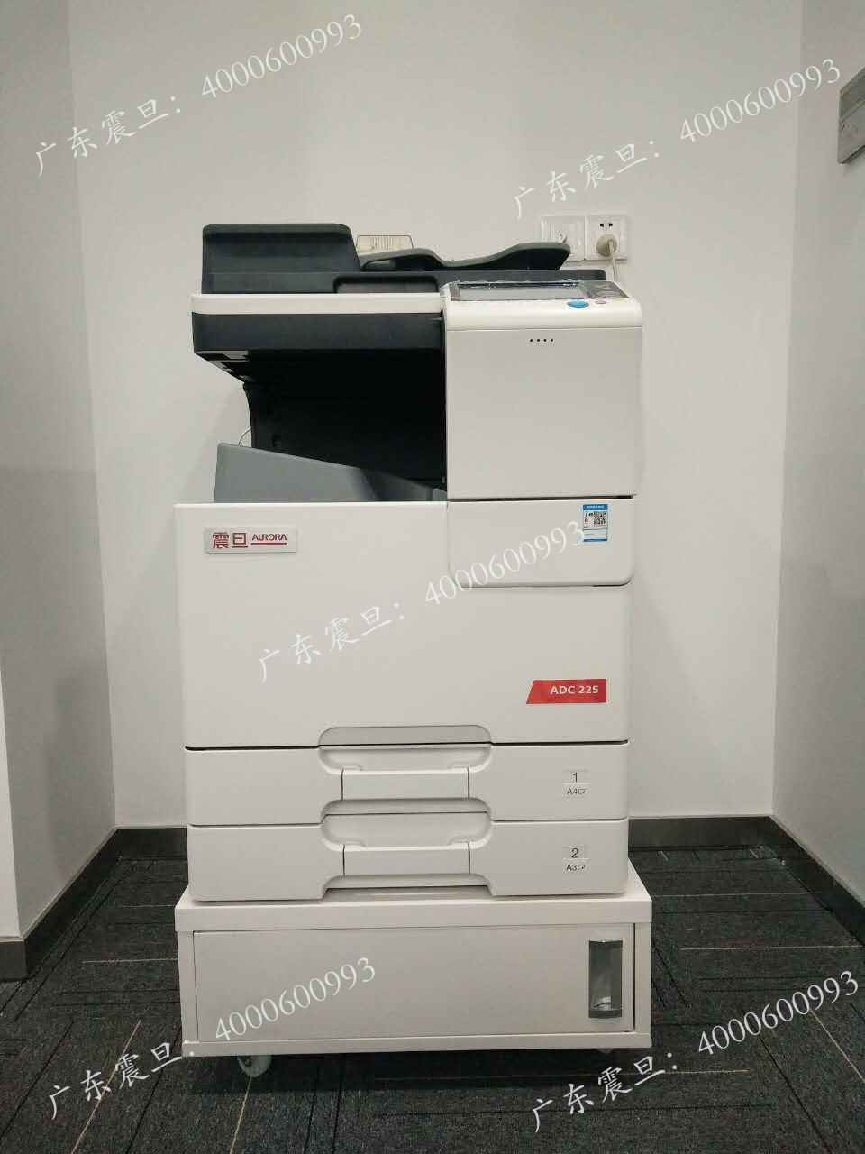 珠江新城某金融公司使用的震旦ADC225复印机